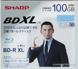 bluray100gb