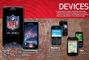 verizon-summer-catalog