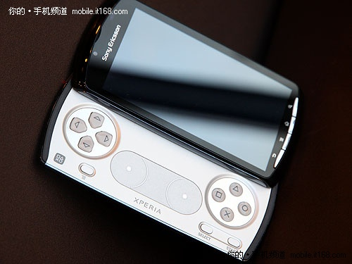 playstationphone3.jpg